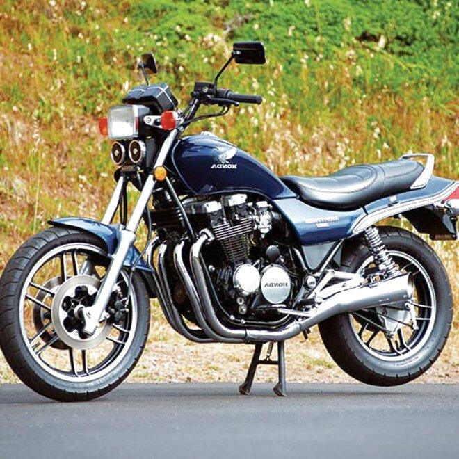 Moto-occasion.be » Yamaha XJ 600 N - 1995